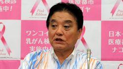 河村たかし名古屋市長「だまされたのでは」