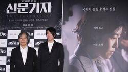 한국 찾은 '신문기자' 프로듀서가 심은경 캐스팅 비화를
