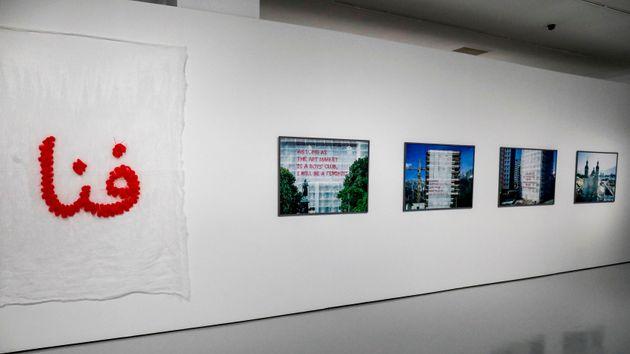 La biennale de Rabat a attiré plus de 51.000 visiteurs en moins d'un