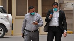 How Much Do You Know About the Mysterious MERS