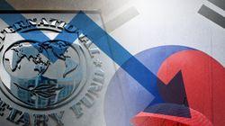 IMF가 올해 한국 경제성장률을 대폭