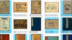 川崎市民ミュージアム、台風19号で収蔵庫水没。貴重な漫画資料の被害を心配する声