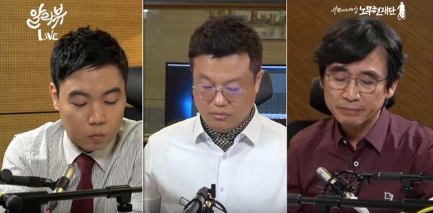 유시민 진행 '알릴레오' 제작진이 패널 성희롱성 발언을 사과했다