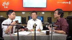 유시민 진행 '알릴레오' 제작진이 패널 성희롱성 발언을