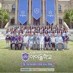 '아이돌 학교' PD가 '오디션 참가자 들러리 논란'에 대해 한