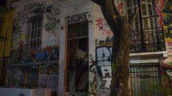 Τα υπό κατάληψη κτίρια που εκκενώθηκαν στα
