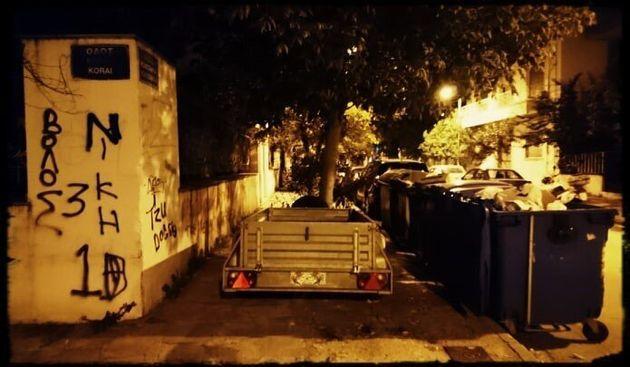 Charis Zar, Volos Street