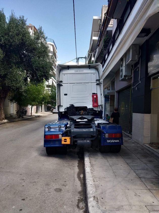 Giorgio Karadis, Volos Street