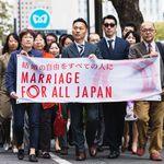 「結婚は子を作って育てるためのもの」。国の主張に同性婚訴訟の原告が反発「こういう時代を終わらせたい」