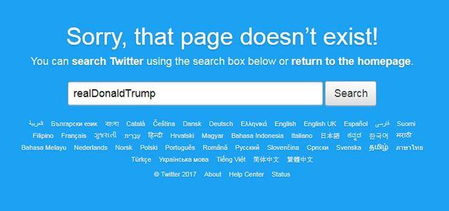Γιατί το Twitter δεν κλείνει τον λογαριασμό του