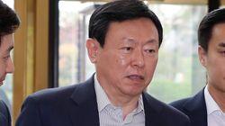 '국정농단 뇌물·경영비리' 롯데 신동빈 집행유예