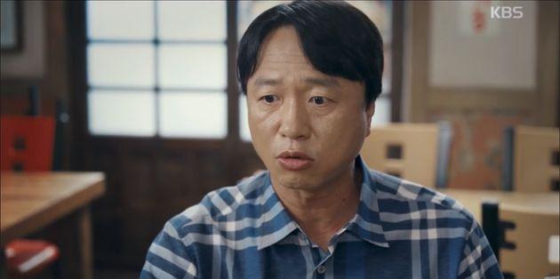 '동백꽃 필