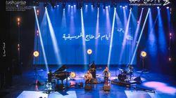 """JMC 2019: Faraj Suleiman et le groupe """"Aleph"""" enchantent le"""
