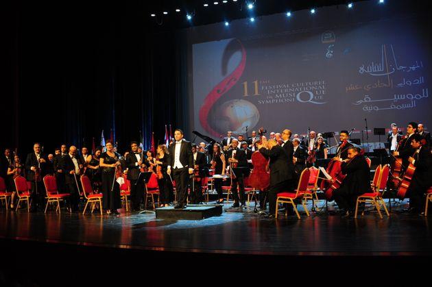 Orchestre symphonique de l'Opéra