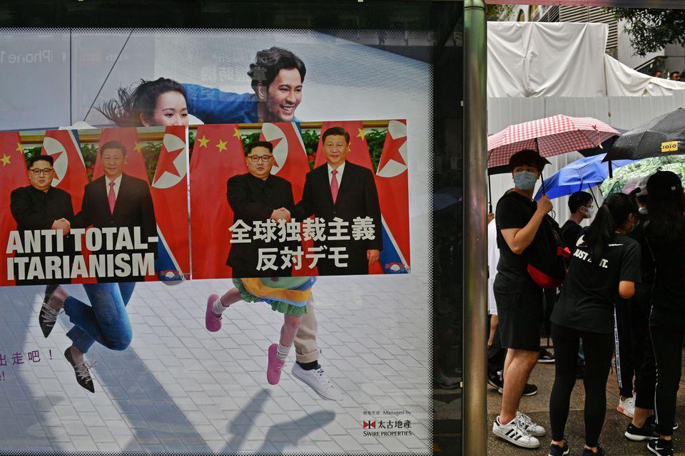 Χονγκ Κονγκ: οι διαδηλώσεις, το αίτημα για δημοκρατία και ο φόβος για τα νέα «Κίτρινα