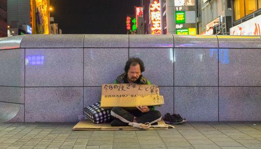 人はみな「おんなじいのち」と、声を大にして言い続けなければならない社会…。台東区のホームレス受け入れ拒否に思う。