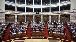Συναίνεση στην Επιτροπή Αναθεώρησης του Συντάγματος σε άρθρα για βουλευτική ασυλία και ποινική ευθύνη