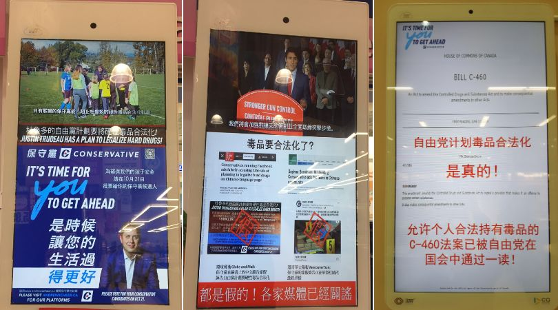 Left to right: Conservative Chinese-language ad accuses Liberals of having a plan to legalize hard drugs;...