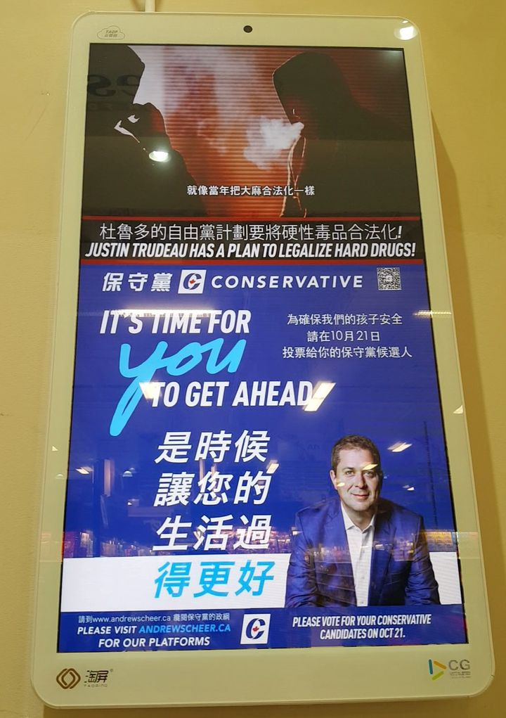 A Chinese-language Conservative ad plays on a screen at a Scarborough, Ont. grocery store on Oct. 17, 2019. It falsely claims Liberal Leader Justin Trudeau has a plan to legalize hard drugs.