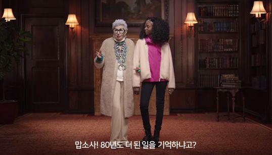 유니클로 새 광고는 정말 일본군 성노예 피해자를 조롱한