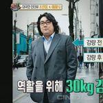 조진웅과 이하늬가 밝힌 '30kg 감량'과 '몸매 유지'