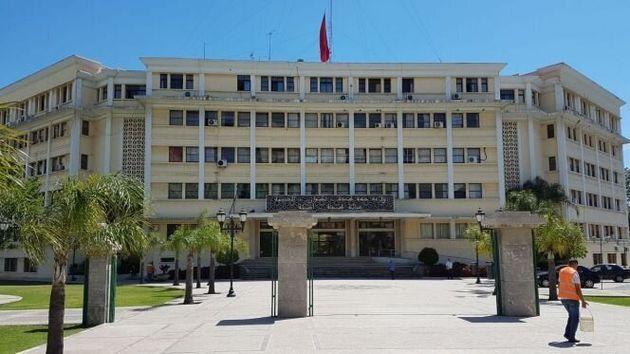 Siège de la Wilaya de Tanger-Tétouan-Al Hoceima