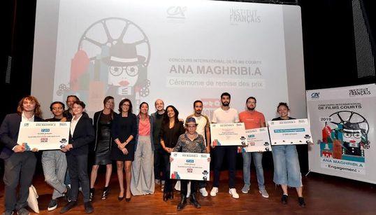 """Le concours """"Ana Maghribi(a)"""" dévoile les lauréats de sa sixième"""