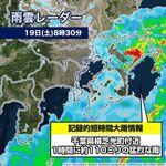 千葉県で猛烈な雨 1時間に約110mm 気象庁は災害への警戒を呼びかけ