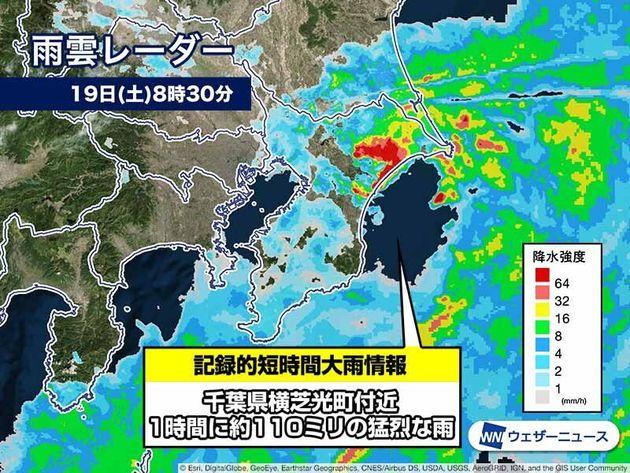 千葉県で1時間に約110mmの猛烈な雨 気象庁は災害への警戒を呼びかけ