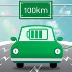 국토부, 전기차 자동 충전되는 도로