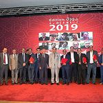 Prix du Maroc du livre 2019: Voici les
