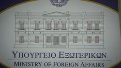 Υπουργείο Εξωτερικών: Η Ελλάδα στηρίζει την ευρωπαϊκή προοπτική Αλβανίας και