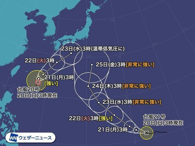 台風20号、台風21号ともに北上へ 日本に影響する可能性も