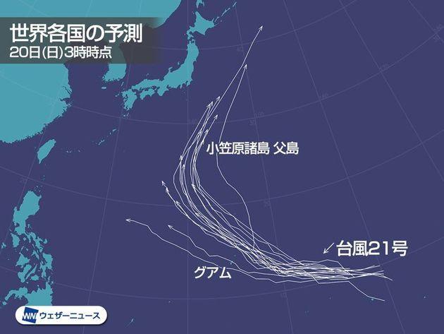 世界各国の気象機関が予測した台風21号の進路