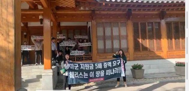 한국대학생진보연합 소속 회원들이 지난 18일 오후 서울 중구 미국대사관저에 기습 진입해 농성을 벌이고 있다. 이들은 사다리 2개를 이용해 대사관저로 진입한 것으로