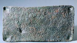 «Πυθία»: Σύστημα Έλληνα ερευνητή «διαβάζει» μισοκατεστραμμένες αρχαίες