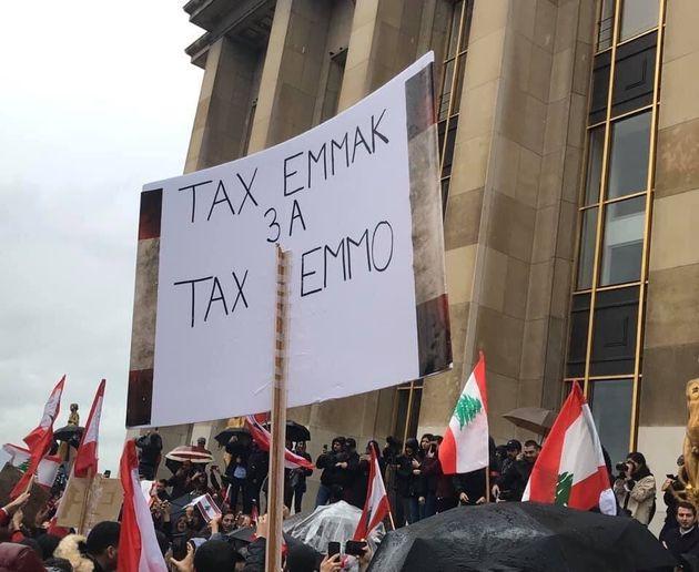 Les manifestations au Liban expliquées à travers les