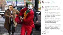 Ο Τσίπρας σχολιάζει στο Instagram την έφοδο της ΕΛΑΣ σε προβολές του Τζόκερ- Ειρωνεία για