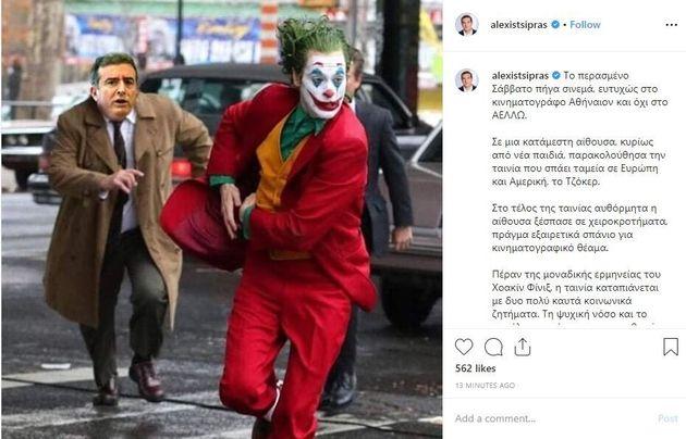 Instagram/Alexis