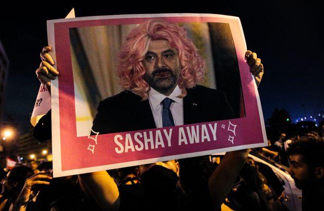 La tête de Rafic Hariri, enjoint à