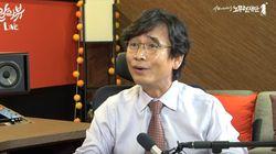 JTBC가 유시민이 '알릴레오'에서 한 발언을