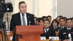 군인권센터 '기무사 계엄 문건에 황교안