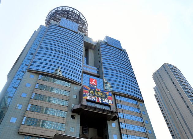 TBS放送センター(東京都港区)