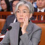국회에서 벌어진 일본 국가원수의 호칭 논란 : 일왕? 천황?