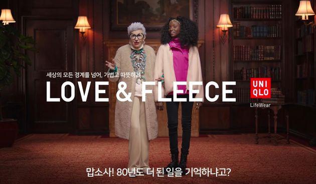 Uniqlo a blessé une partie de la Corée du Sud pour cette publicité, accusée de se moquer de l'histoire...