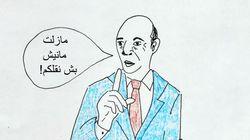 L'humeur d'Amira: Kais Saied, président de la République