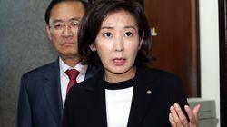 """문체부, """"나경원 의원 딸, SOK 당연직 이사 자격"""
