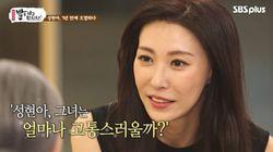 성현아가 '무죄 판결' 후 생활고에 대해 털어놓다