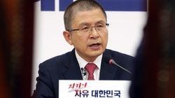 황교안이 '촛불집회 계엄령 문건' 연루 의혹에 직접 입장을