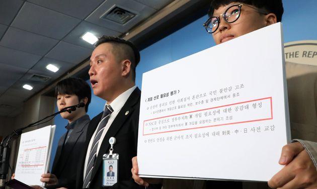 임태훈 군인권센터